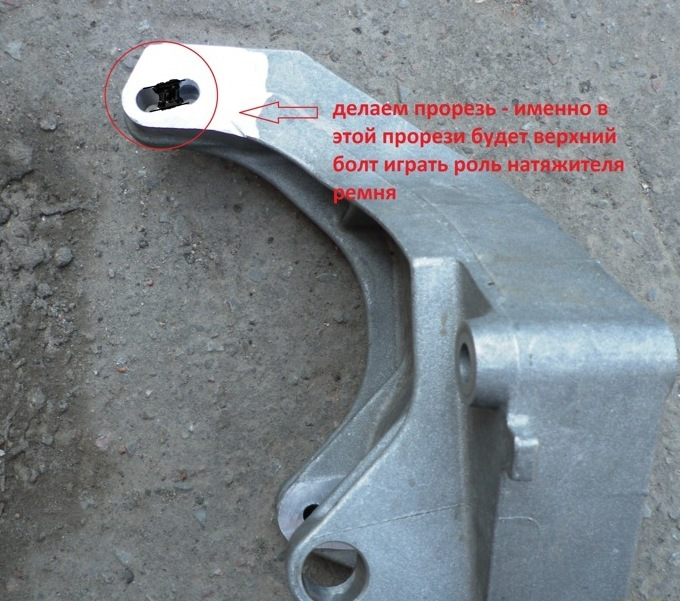 Натяжитель ремня генератора на гранту своими руками